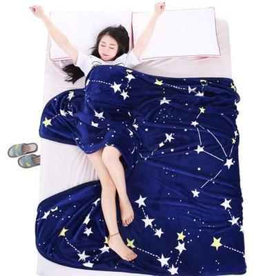 毯子珊瑚法蘭絨小毛毯冬季加厚單人薄款空調午睡毛巾夏涼被子  IGO