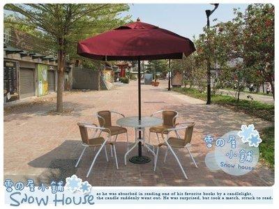 ╭☆雪之屋小舖☆╯@輕巧方便套餐優惠組@戶外休閒桌椅一桌四椅+7尺星巴克傘(紅)+傘座
