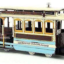 複古鐵藝模型裝飾擺件美國加州舊金山有軌電車紀念品*Vesta 維斯塔*