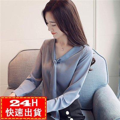現貨出清雪紡衫 9322#韓版V領飄帶雪紡衫女百搭顯瘦蝴蝶結藍襯衫上衣10-5