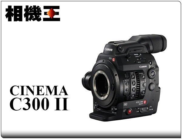 ☆相機王☆Canon Cinema EOS C300 Mark II Body〔EF接環版〕公司貨【接受客訂】4