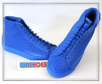 Washoes 出清 Nike Blazer Mid Metric QS 稜格紋 藍 744419-400 現貨10.5