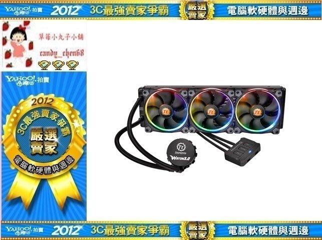 【35年連鎖老店】Tt Water 3.0 Riing RGB 360一體式水冷散熱排有發票/可全家