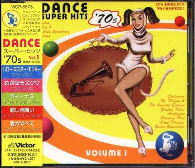 K - DANCE SUPER HITS '70s NON STOP - 日版 - NEW
