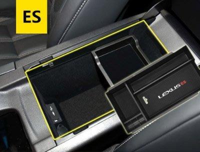 Lexus淩志ES200 / CT 中央扶手箱儲物盒改裝收納盒