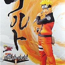 日本正版 景品 火影忍者 DXF Shinobi Relations 1 漩渦鳴人 模型 公仔 日本代購