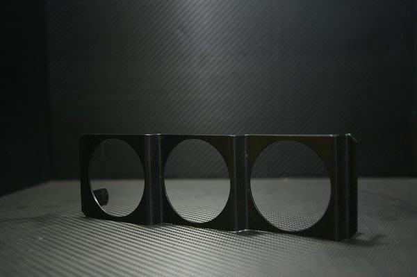 Top Gauge 52mm 音響梯型錶座 1DIN GAUGE POD 梯型架