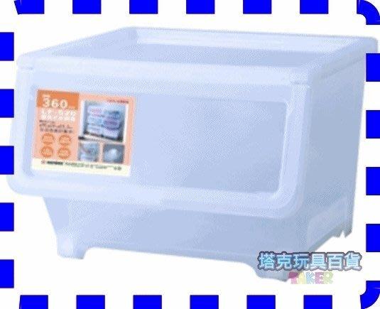 聯府 LF520 MIT 直取式(單入) 20公升 收納箱 掀蓋式 整理箱 收納櫃【H11000501】塔克百貨
