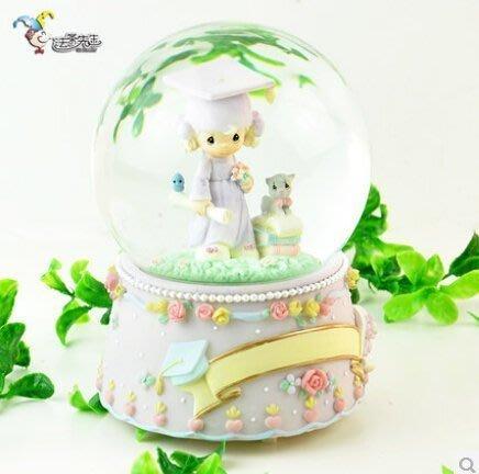 【優上精品】生日禮物小博士水晶球音樂盒八音盒男送女生女友兒童小朋友生日(Z-P3150)