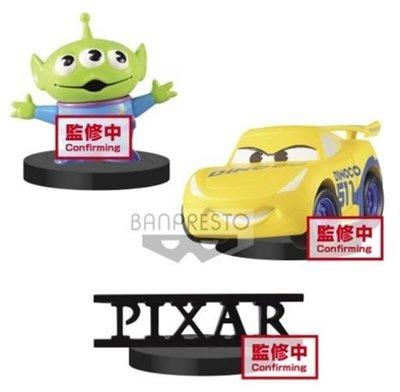 逢甲 爆米花 全新 特價 代理版 BP 皮克斯 玩具總動員 cars 招牌 FEST 公仔 vol.2