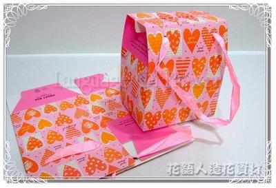 ◎花語人造花資材◎*粉愛心手提盒子(小)*優質禮品包裝袋~婚禮小物~伴手禮品袋