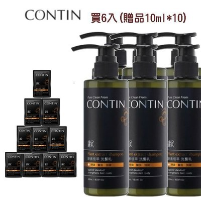 CONTIN 康定 蒜頭酵素植萃洗髮乳【六瓶組】