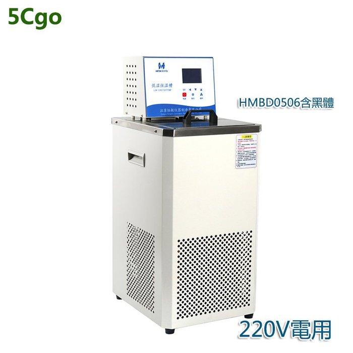 5Cgo【批發】恒敏儀器 BD高精度黑體恒溫槽 紅外測溫測試實驗恒溫水浴反應浴含黑體220V 613175119548