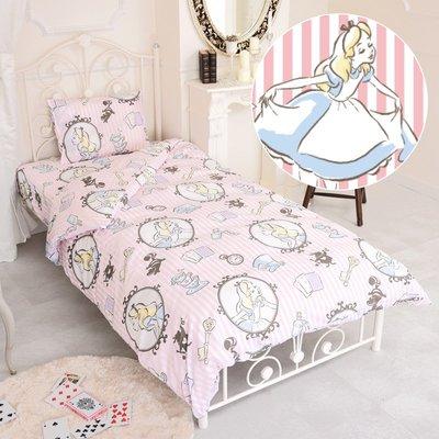 日本代購 迪士尼 disney 愛麗絲夢遊仙境 條紋 粉紅 單人床包 三件組 床單 被套 枕頭套
