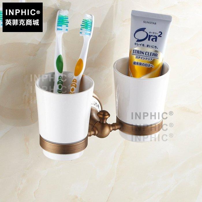 INPHIC-歐式陶瓷仿古漱口杯架 雙杯架 精致牙刷杯架 歐式仿古陶瓷_S1360C