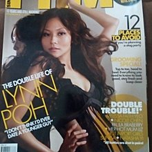 美女如雲 FHM Singapore 雜誌 LOT 4