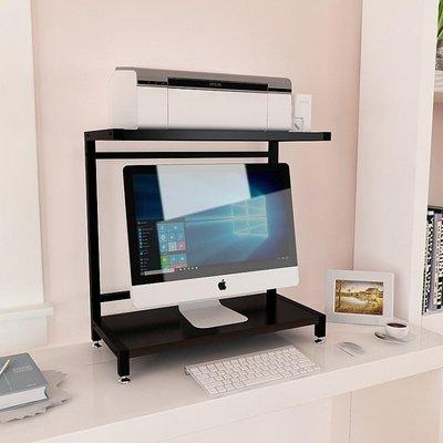 滿599元現折100元/螢幕架顯示器底座增高架打印機架子辦公桌收納置物架台式電腦收納架子