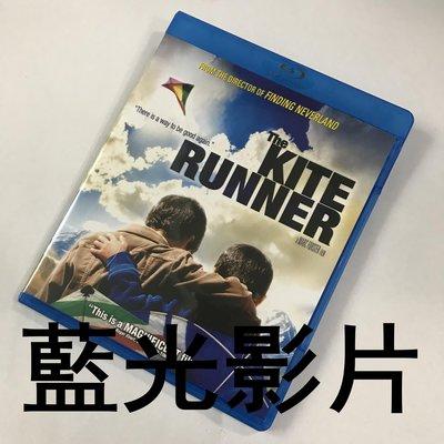 藍光光碟/BD 追風箏的人The Kite Runner 導演: 馬克·福斯特 1080p高清 繁體中字 全新盒裝
