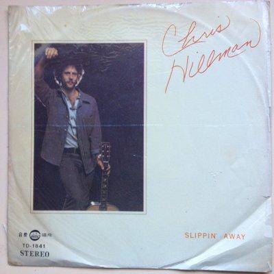 B黑膠唱片 英語 CHRIS NILLMAN  SLIP AWAY  老舊軟封面 裝入新外殼、內外袋讓它保存更久