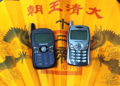 靚仔松下A100丶A102迷你手機两部同出