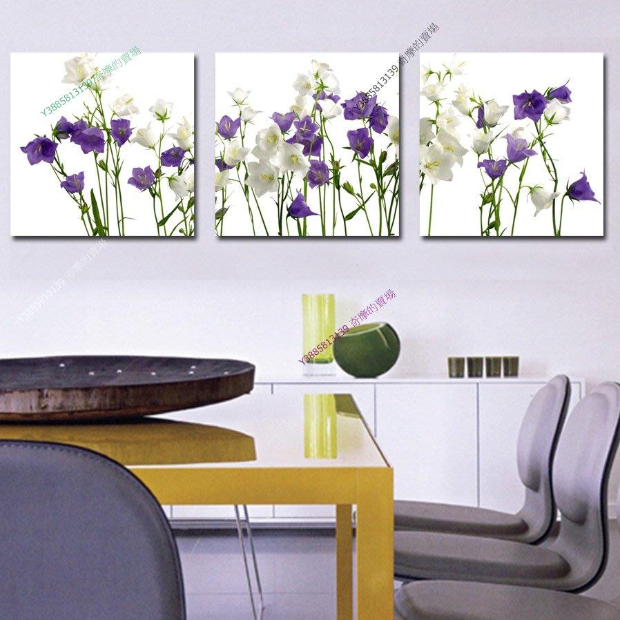 【50*50cm】【厚2.5cm】經典花卉紫白花-無框畫裝飾畫版畫客廳簡約家居餐廳【280101_338】(1套價格)