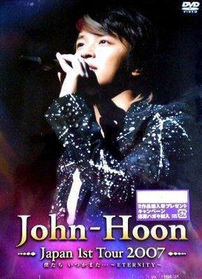 金楨勳2007年日版初回限定演唱會DVD John-Hoon-Japan 1st Tour