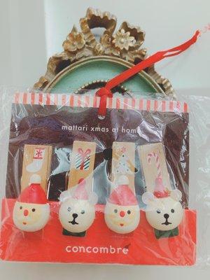 Ariel Wish日本DECOLE CONCOMBRE聖誕節交換禮物聖誕老公公北極熊耶誕帽夾子書夾書籤彈簧夾-絕版品