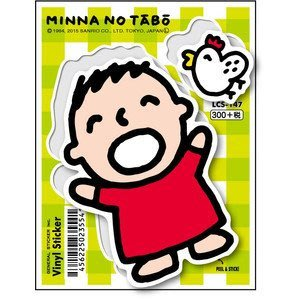 MINNA NO TABO 大寶 三麗...