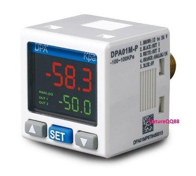 台達 Delta 壓力開關 數顯壓力 傳感器 DPA01M-P / DPA10M-P / DPA10N-P