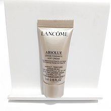 Lancome Absolue Cream (Soft) 極緻完美玫瑰面霜 5ml