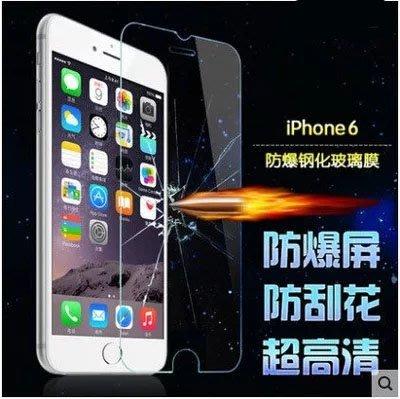 非滿版 iphone 11PRO XS X 8 7 6 9H鋼化玻璃貼 螢幕保護貼 i8 i7 plus 半屏
