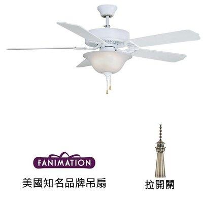 Fanimation Aire D'ecor 52英吋吊扇附燈(BP220MW1)平白色 適用於110V電壓