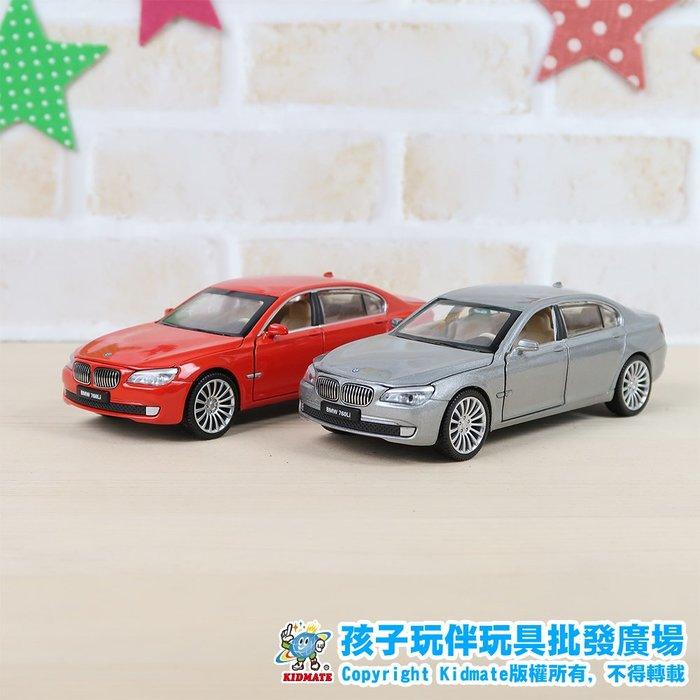 BMW 760LI/68340 (34) .合金系列.MSZ.1:32 合金車(正版授權車)-孩子玩伴