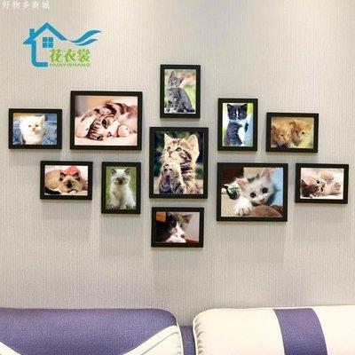 好物多商城 寵物店裝飾畫貓咪掛畫兒童臥室客廳沙發墻背景墻簡約墻畫海報壁畫