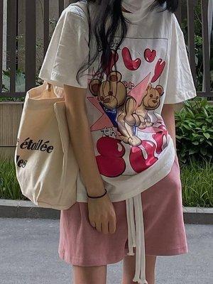 「七號公社」 PURSUE粉色短褲女2021年潮新款寬松直筒潮流INS原宿風顯瘦休閒運動N5J38