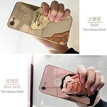 蘋果 iPhone 7 / i8 4.7吋 金屬邊框 小熊 支架+ 鏡面 背板 防摔 手機殼 手機保護殼