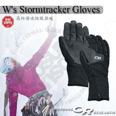 大里RV城市【美國 Outdoor Research】女款 Windstopper 防潑水防風保暖手套.耐磨 72596