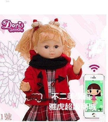 【格倫雅】^智能對話娃娃會跳舞會走路會說話的芭比洋娃娃女孩玩具禮物手機互15050[D