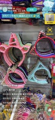 韓國 獨角獸貓咪 髮箍