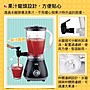 【HENRY社長】大家源1.5L鮮萃果汁機 榨汁機 調理機 電動果汁杯 隨行杯 電動果汁機