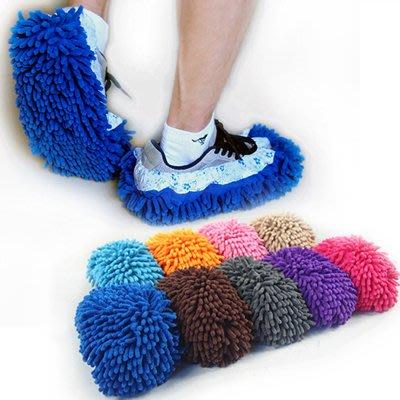 懶人清潔擦地拖鞋套 地板懶人鞋套 抹布拖地鞋套