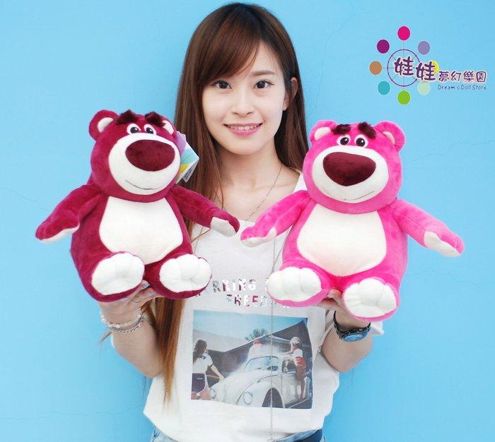 娃娃夢幻樂園~可愛熊抱哥娃娃~正版迪士尼~玩具總動員~熊抱哥玩偶~抱抱龍玩偶~生日禮物~全省宅配