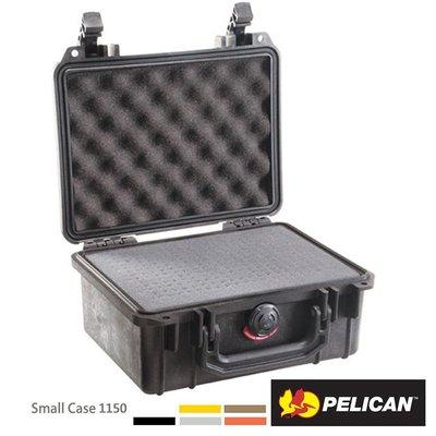 【EC數位】美國 派力肯 PELICAN Case 1150 軍用防水防震氣密箱 含吸震泡綿 防水 防撞箱 保護箱 五色