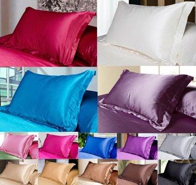夏季仿冰絲正品枕套加厚美容枕頭套48*74一對特價仿真絲綢單人枕套床上用品