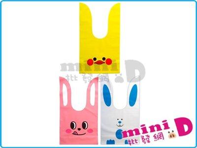 (16*28cm)兔子糖果袋/50入 ...