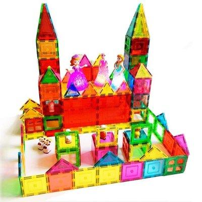彩窗磁力片積木散片 兒童磁性拼搭益智玩具1-2-3-6-8-10周歲【全館免運】