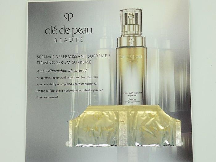 【化妝檯】 de Peau Beaute 肌膚之鑰 塑妍逆引菁萃 0.4ml *2包  試用包 效期 2020.10