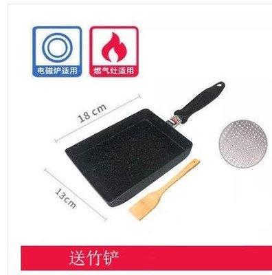 日式玉子燒鍋壽司厚蛋燒鍋千層不粘鍋麥飯石方形平底鍋迷你小煎鍋