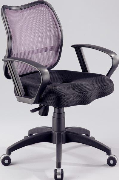 【DH】貨號E326-4 988T網狀透氣布電腦椅/全網辦公椅˙七色˙台製˙質感一流˙主要地區免運