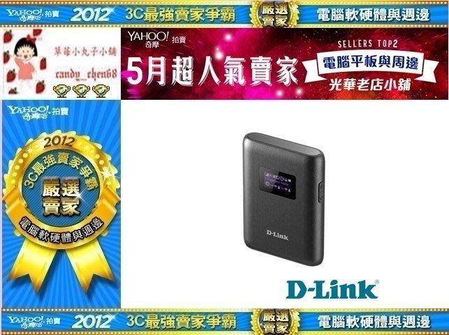 【35年連鎖老店】D-Link DWR-933-B1 4G LTE 可攜式無線路由器有發票/公司貨/3年保固